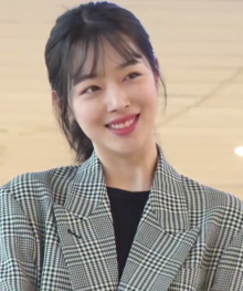 Sulli at Gimpo Airport on February 24, 2019.png
