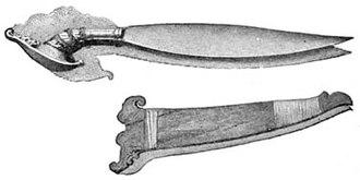 Barong (knife) - Image: Sulu Barong and Sheath