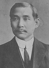 Sun Yat-sen, ca. 1912
