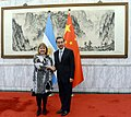Susana Malcorra and Wang Yi.jpg