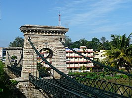 Suspension Bridge, Punalur