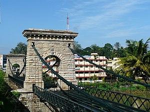 Punalur - Punalur Suspension Bridge