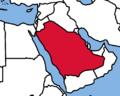 Suudi arabistan cb.png