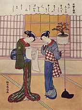 Colour print of two finely dressed Japanese women.
