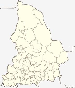 Екатеринбург (Свердловская область)
