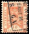 Switzerland Bern 1892-1902 revenue 10c - 39A III-96 BERNE.jpg