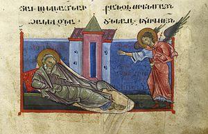 Saint Joseph's dreams - Image: T'oros Roslin Joseph's Dream Walters W53917R Detail A