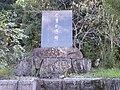 TAMAGAKINOHI.JPG