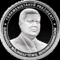 TM-2007-1000manat-Berdimuhammedow-a.png