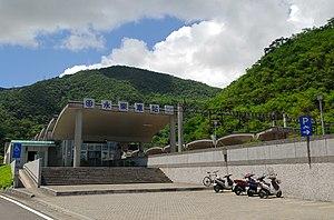 Yongle Station (Taiwan) - Yongle Station
