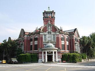 Taiwan Tobacco and Liquor Corporation - TTL headquarter at the Monopoly Bureau building at Zhongzheng District, Taipei