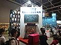 TVMost Booth in Hong Kong Book Fair 2018.jpg