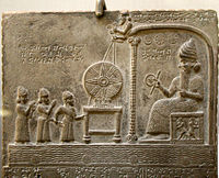 Tablet of Shamash relief