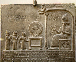 Tablet of Shamash relief.jpg