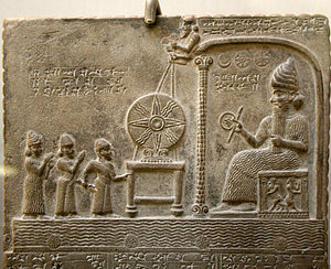 Divine Council - A meeting of gods on the Tablet of Shamash, British Library room 55. Found in Sippar (Tell Abu Habbah), in Ancient Babylonia ; it dates from the 9th century BC and shows the sun god Shamash on the throne, in front of the Babylonian king Nabu-apla-iddina (888-855 BC) between two interceding deities. The text tells how the king made a new cultic statue for the god and gave privileges to his temple.