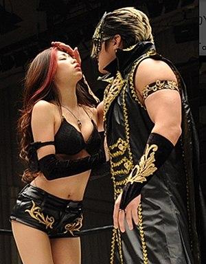 Taichi Ishikari - Taichi with Miho Abe