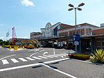 Tainan Airport Terminal 20130810.jpg