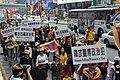 Taiwan 西藏抗暴54周年30.jpg