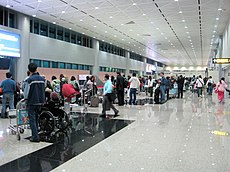 Taiwan Taoyuan International Airport - Baggage Claim.jpg