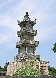 Torre-pagoda