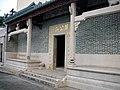 Tam Kung Temple Shaukeiwan.jpg
