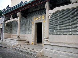 Tam Kung - Tam Kung Temple in Shau Kei Wan, Hong Kong