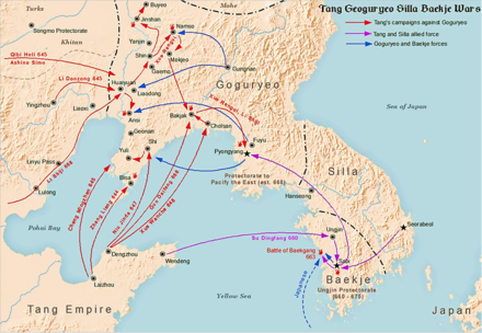 Goguryeo-Tang War (645-668), was fought between the Goguryeo kingdom and Tang on the Korean Peninsula. Tang-Korean wars.png