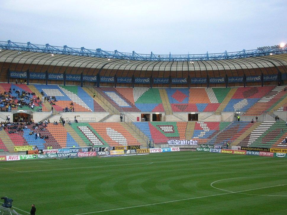Teddy Kollek Stadium - Inside