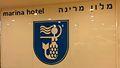 Tel Aviv (15041653611).jpg