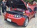 Tesla Roaster open trunk.jpg