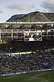 The 2014 FIFA World Cup Final - 140713-8822-jikatu (14472538869).jpg