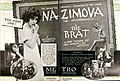 The Brat (1919) - Ad 1.jpg