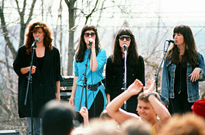 The Burns Sisters - The Burns Sisters perform in their hometown of Ithaca, NY in April 1987