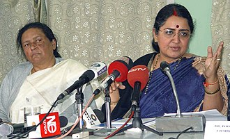 National Commission for Women - The Chairperson of National Commission for Women Dr. Poornima Advani addressing the media in Guwahati on January 6, 2005