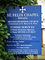 The Chapel of St Mary and St Felix - church sign - geograph.org.uk - 1528033.jpg