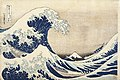 The Great Wave off Kanagawa LACMA M.81.91.2 (1 of 2).jpg