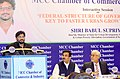 """The Minister of State for Urban Development, Housing and Urban Poverty Alleviation, Shri Babul Supriyo speaking at an interactive session on """"Federal Structure of Governance is the Key to faster Urban Growth in India"""".jpg"""