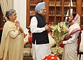 "The Prime Minister, Dr. Manmohan Singh and his wife Smt. Gursharan Kaur greeted the President, Smt. Pratibha Devisingh Patil, on the occasion of ""Diwali"", at Rashtrapati Bhavan, in New Delhi on November 05, 2010.jpg"