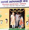 The Prime Minister, Shri Narendra Modi visiting the model Anganwadi Centre, at Jangla, in Bijapur, Chhattisgarh on April 14, 2018. The Chief Minister of Chhattisgarh, Dr. Raman Singh is also seen.jpg