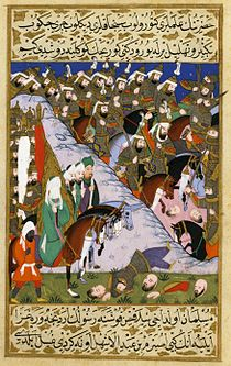 The Prophet Muhammad and the Muslim Army at the Battle of Uhud, from the Siyer-i Nebi, 1595.jpg