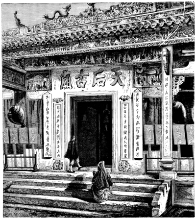The Steps in Front of a Chinese Temple (China's Spiritual Need and Claims, 1887).png