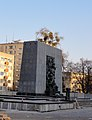 The Warsaw Ghetto Monument. Holocaust Memorial (8121523725).jpg