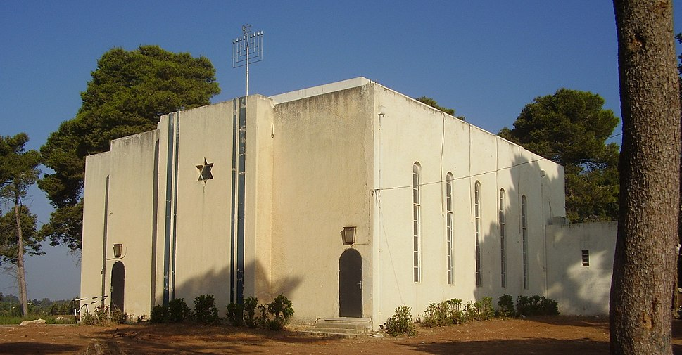 The great synagogue Pardes Hanna Israel 01
