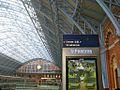 The new St. Pancras International (3701922131).jpg