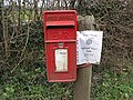 The postbox at Anthony's Cross - geograph.org.uk - 645828.jpg