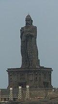 Thiruvalluvar statue Kanyakumai.jpg