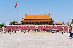 Tian'anmen from the square (20200825114150).jpg