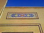 Tiling - Mausoleum of Hassan Modarres - Kashmar 19.jpg