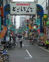 Togoshi-ginza street.JPG