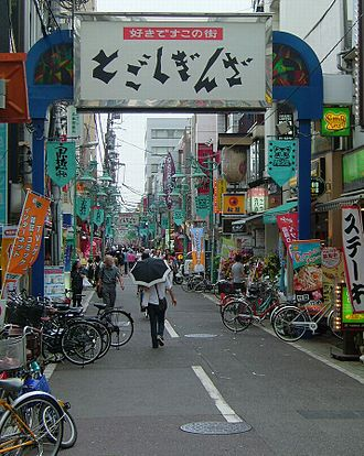 Shared space - Many streets in Tokyo are shared, though not as a result of outright policy.